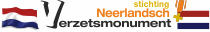 Stichting Neerlandsch Verzetsmonument